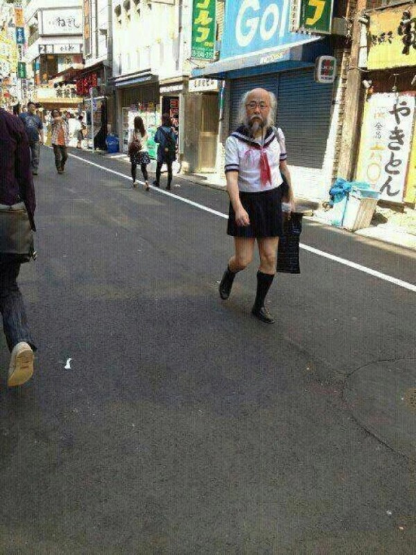 Un día normal en japon